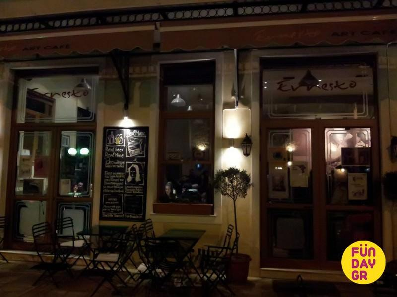 Ernesto art cafe