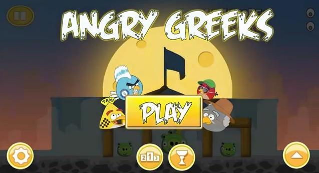 Angry Greeks Vs Angry Birds