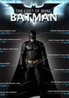 Πόσα λεφτά θα χρειαζόταν ο Batman αν υπήρχε στην πραγματικότ...