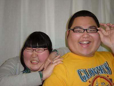 Cute fat asian couple