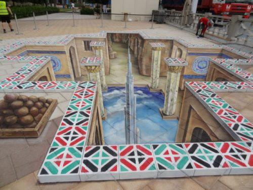 τρισδιάστατη-street-art-3D-3