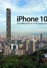 Δείτε το ψηλότερο iPhone