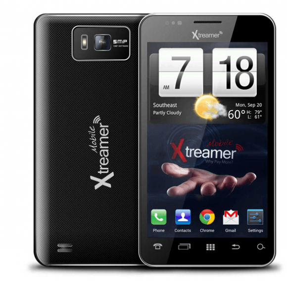 Xtreamer Aiki E1347445563734