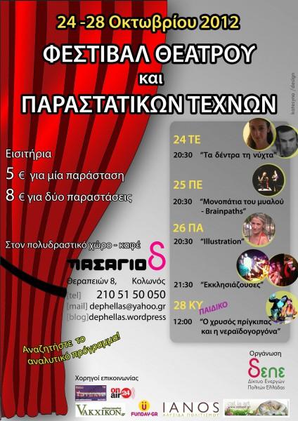 Festival Theatro
