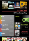 Κατεβάστε την τελευταία έκδοση του Google Play v3.7.13