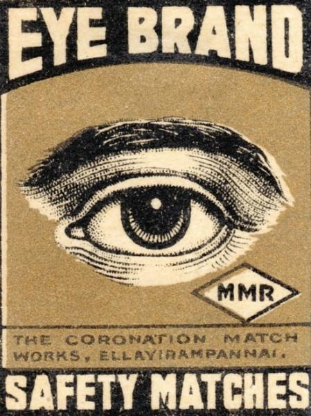 Vintage Matchbook Cover 449x600