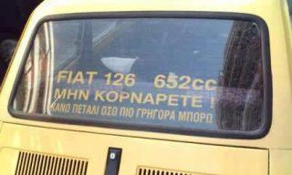 Fiatpetali1 320x192