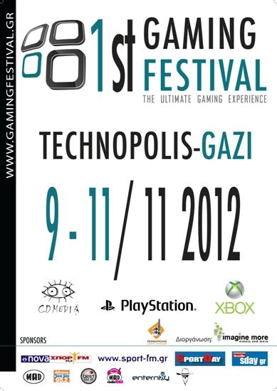 Gaming Fest