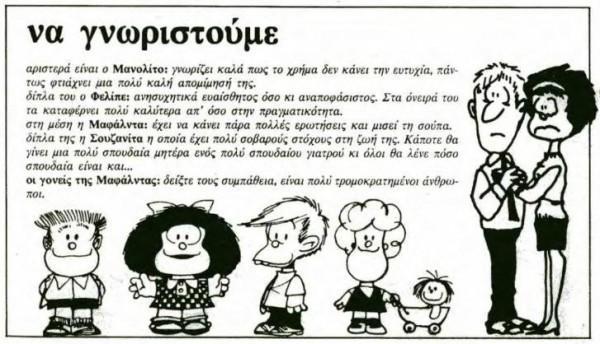 Mafalda2 600x344