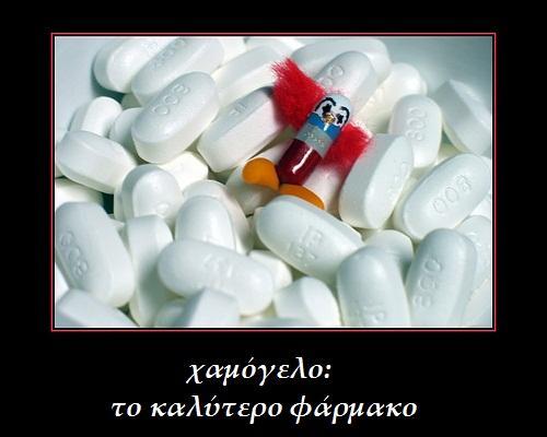 medicines-in
