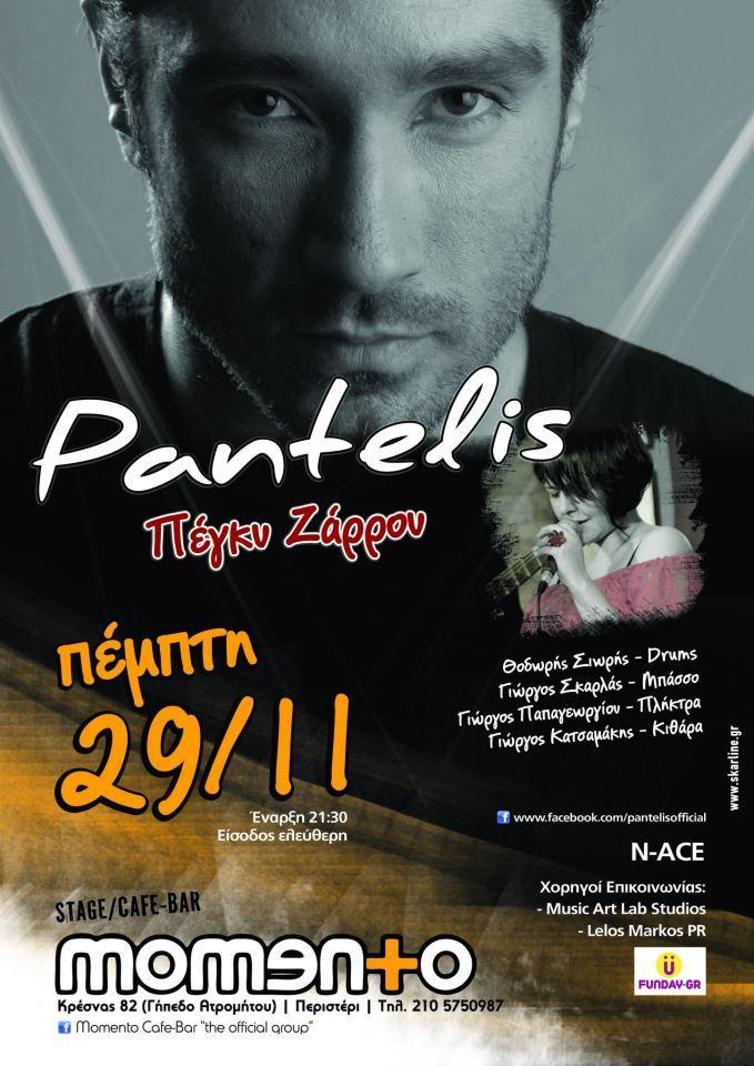 Pantelis L.I.V.E @ Momento 29/11/2012