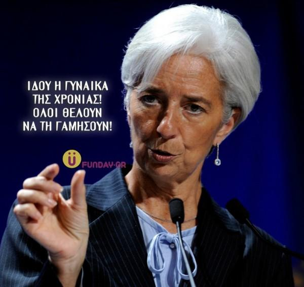 Christine-Lagarde-600x567