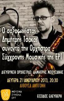 Banner Ert 21 1 2013