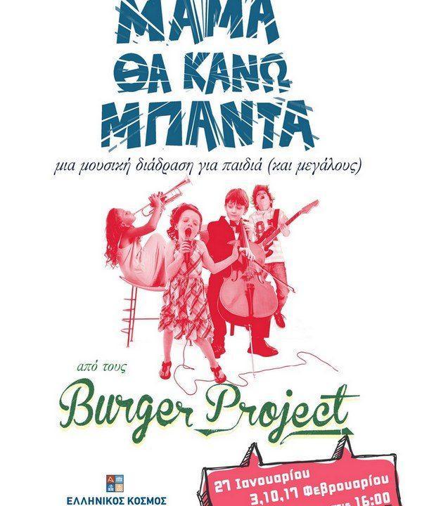 Burger Project Ek