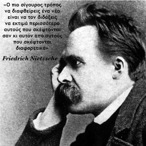 quotes-01