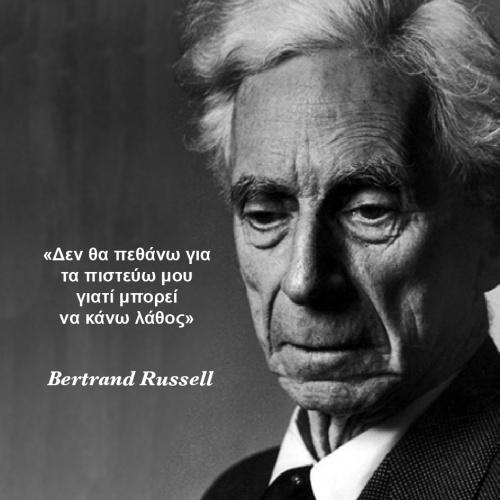 quotes-11