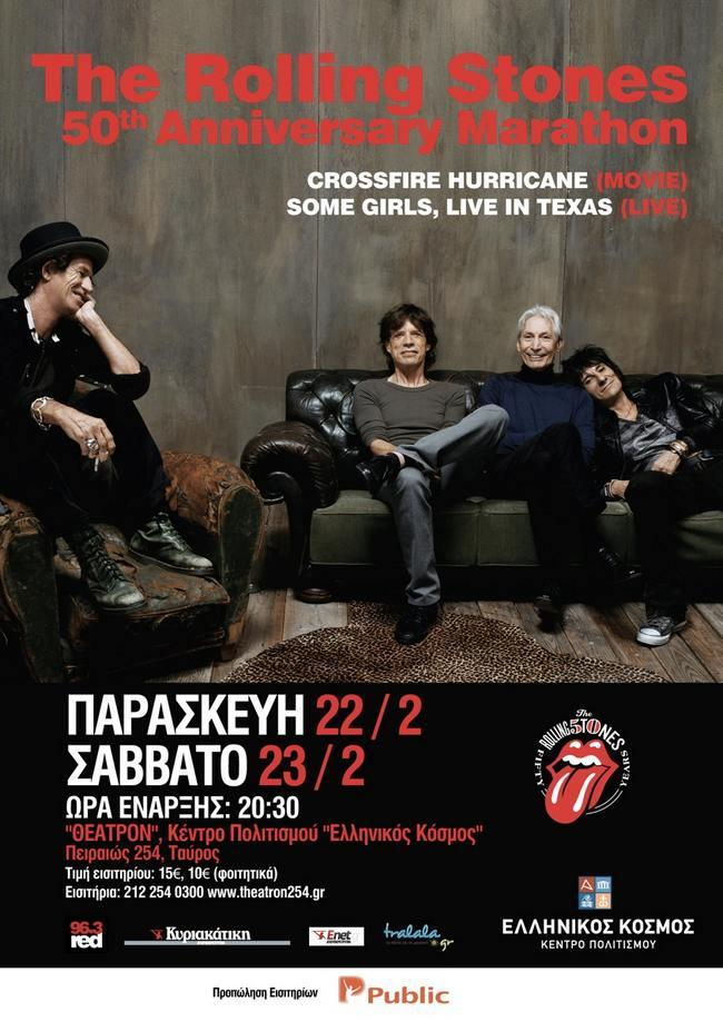 THE ROLLING STONES - 50th Anniversary Marathon