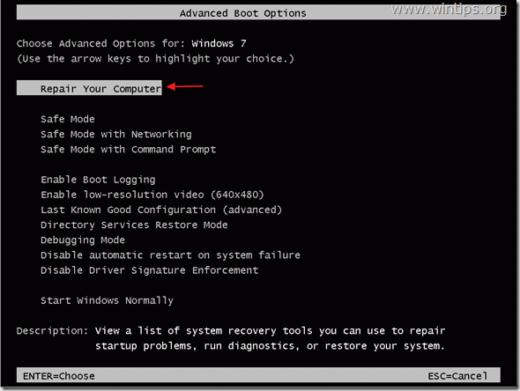 """Πως να αφαιρέσετε από τον υπολογιστή σας τον """"ΙΟ της ΑΣΤΥΝΟΜΙΑΣ"""""""