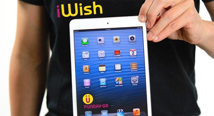 iWish-ipad-mini