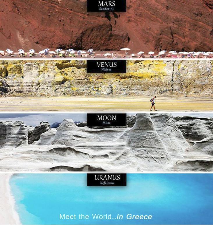 Η εξωγήινη ομορφιά της Ελλάδας… κατακτά το διαδίκτυο και σαρώνει σε likes και shares!!!