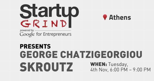 Startup Grind Athens Vol.2