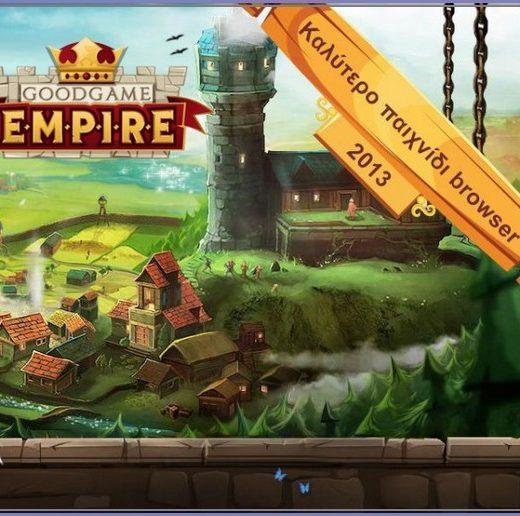 Goodgame Empire Gameonline