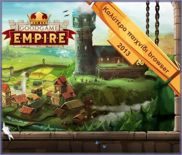 Goodgame_Empire_gameonline