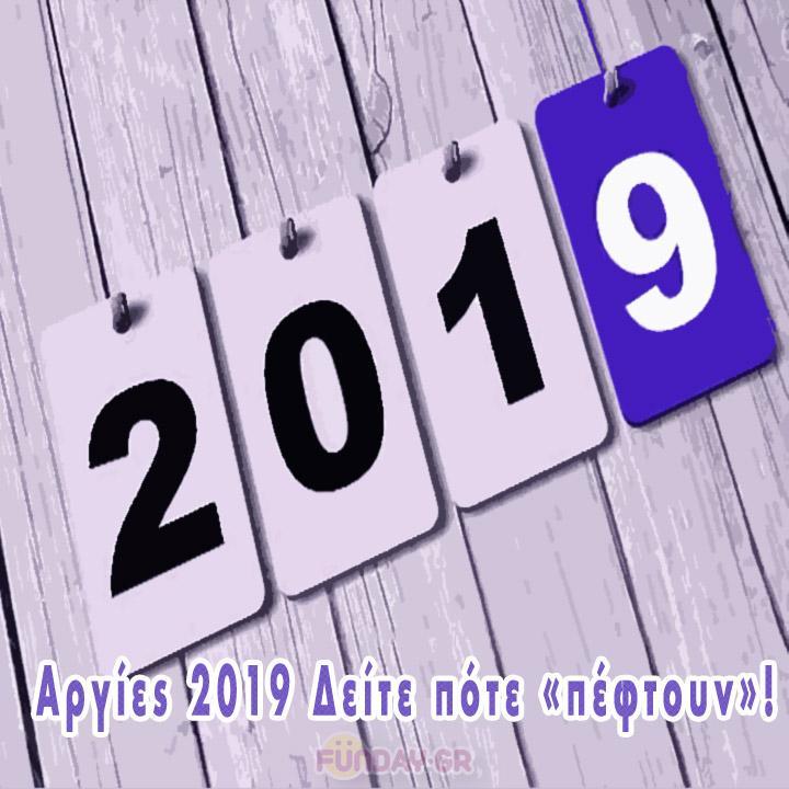 Argies 2019
