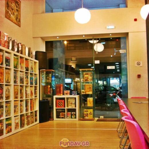 Κάισσα Cafe - Μεσογείων 12, Αμπελόκηποι